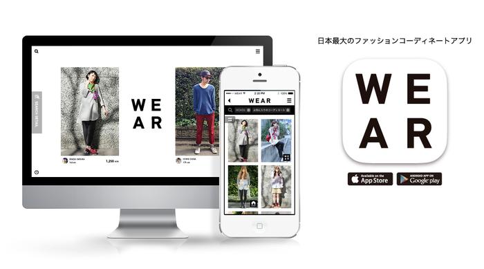 ZOZOTOWNでおなじみの株式会社スタートトゥデイがリリースしているファッションコーディネートアプリ「WEAR(ウェア)」。人気ブランドやトレンドの着こなしを手軽に検索できるとあって、今大人気なんです!