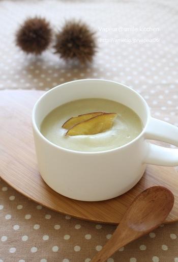 栗とさつまいもの甘みに癒されるポタージュスープです。ブイヨンなしでも十分にこくのある一品。からだに優しく染み渡ります。