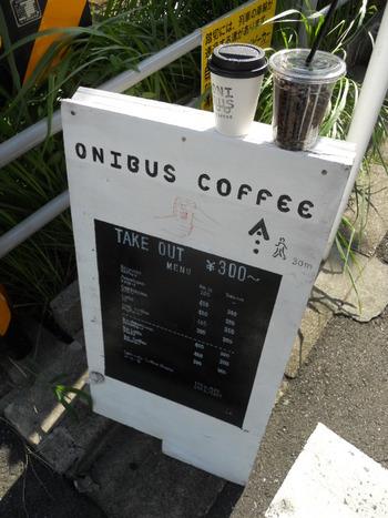 新しいコーヒーを楽しむためのコーヒー教室もされていますよ。コーヒーの世界って知れば知るほど奥が深いんです… わざわざでも行きたくなるようなコーヒーが飲めるお店です♪