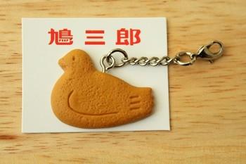 本店限定グッズの根付「鳩三郎」くん。ニューバージョンのものには、「鳩三郎」の刻印が!