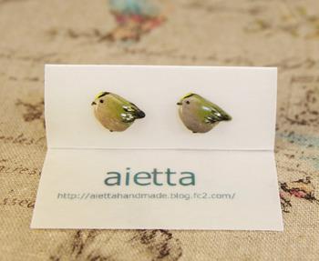 """""""キクイタダキ"""" 日本の中で一番小さい鳥だそうです。ふっくらしたおなかとつぶらな目がたまらないです♡"""