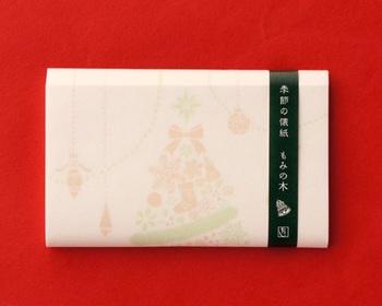 季節ごとに揃えていきたいのが、懐紙。お菓子を頂くとき以外にも様々な用途で使うことができるんです。バッグに一つは入れておきたい懐紙、クリスマスまではこんなに素敵な懐紙を持っておきませんか?