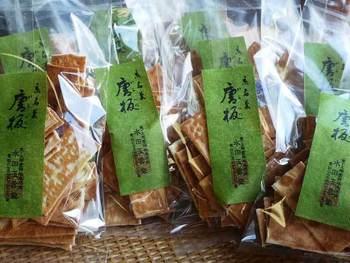 京の地で、500年以上作り続けられている伝統銘菓「唐板」。