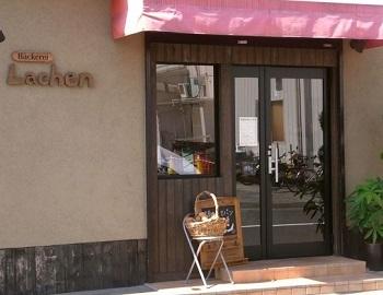 荒川にほど近い、川口の住宅街にあるパン屋さん。住宅街にあるにも関わらず、絶大な人気を誇るパン屋さんです。 そのおしゃれな店名から、高級なパン屋さんを想像してしまいますが1つ120円前後とうれしい価格です。