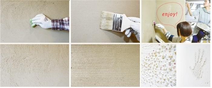 ウォールペーパーでは出せない、塗り壁だからこその仕上げを楽しむ事ができます。  〔左〕 材料を塗った後にスポンジを使用して仕上げるパターンです。 ただ塗っただけの壁より、オリジナルを出したいという方にオススメ!  〔中央〕 はけを使って仕上げるパターンです。 ちょっぴり和風な仕上がりになるので和室にオススメです。  〔右〕 完全オリジナル仕上げ! ビーズを貼りつけたり、手形を押したり。 子供と一緒に塗り壁を楽しめば、大切な思い出が壁にも刻まれますね。