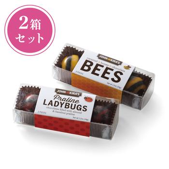 かわいくてたまらないルックスに注目! ミツバチは、とろ~りはちみつキャラメルに塩が隠し味。 てんとう虫は、ヘーゼルナッツ&アーモンドのプラリネ。 どちらもダークチョコでカバーしたほどよい甘さと、口どけの軽さは絶品。  ちょこっとギフトにも最適です。