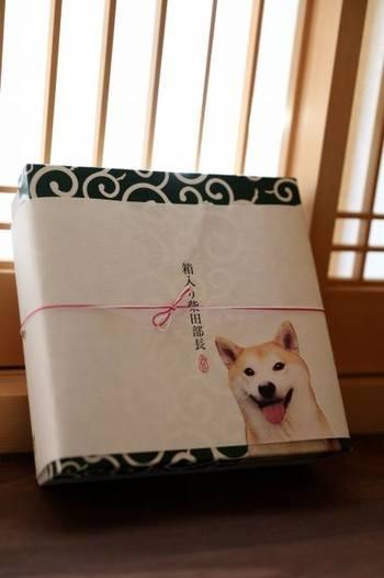 こちらは新宿伊勢丹の催事で限定発売されていた『箱入り柴田部長』。