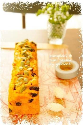 ラムレーズンを酒粕レーズンで代用してみてください。カボチャの優しい甘みと酒粕レーズンの風味がベストマッチ。