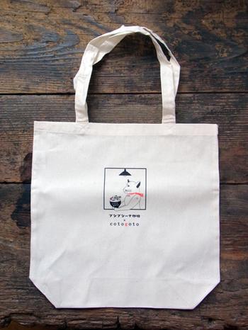 「プシプシーナ珈琲」と、東京・高円寺の暮らしの雑貨屋さん「cotogoto」とのオリジナルエコバッグもあるんですよ。