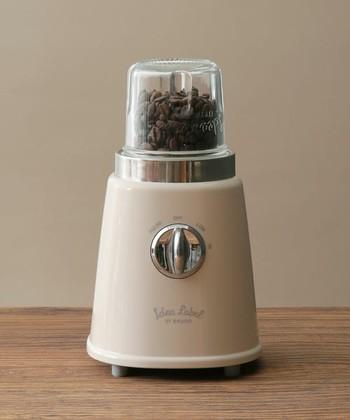 何と作ってのまま保存できるミルセット! コーヒー豆だけじゃなくナッツなどの硬いものでも粉砕できちゃう力持ちです。