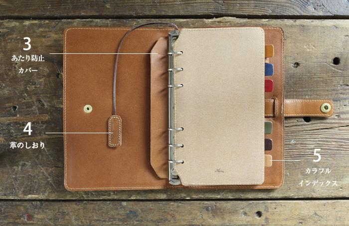 中のインデックスまで革で出来ている凝りよう!こんなにしっかり革で作りこまれた手帳はあまりないのではないでしょうか。大切な方へのプレゼントにも最適!+αのカスタムでさらに使いやすくすることも出来ます。