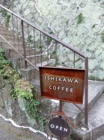 北鎌倉から徒歩12分ほどのところにあります。この看板が目印の隠れ家的お店です。