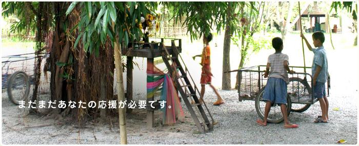 """チェンマイで生み出される手仕事の品。【バーンロムサイ】子どもたちの""""生きる""""を支えるものづくり。"""