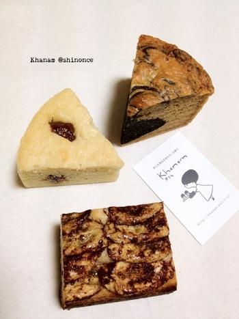 お店のロゴもとってもかわいい!焼き菓子、ケーキ等々どれを買ってもハズレなし!贈り物にも喜ばれそうなラッピングも必見です。マフィンやスコーンなども充実しています。