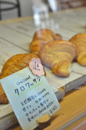 フランスのパンと言えばやっぱりクロワッサン。サックサクの生地に香るバター。ほんのり甘みのあとに残る香ばしさ・・・。そのままで美味しいダヴィッドの自信作です。