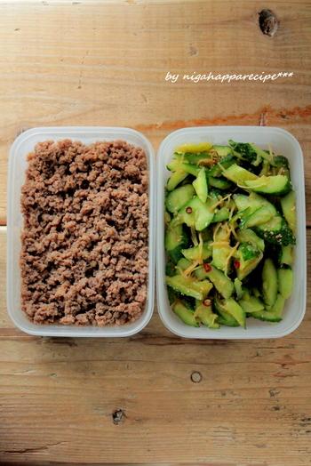 コロッケの具材や、お弁当にもつかえる肉そぼろ。もたくさん作って、冷凍しておけばOK。野菜炒めやチャーハンでもおいしそう!