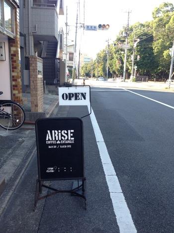 2015年2月に日本で初めてBlue Bottle Coffeeがオープンしたことをきっかけに、「カフェの街」として盛り上がりを見せる街、清澄白河。 でも、実はカフェだけではなく、すてきな雑貨屋さんも多くあるってご存じですか?