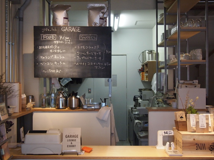 カフェめぐりの合間にふらっと寄り道♥ 清澄白河の雑貨屋さんまとめ。