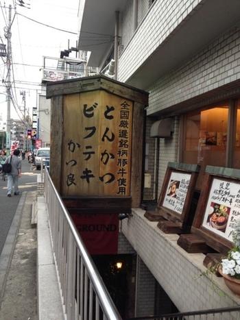 1階がお寿司屋さんの地下にある、とんかつ屋さんです。地下にあるため、ちょっと入りづらいですが、1度入ったら常連になること間違いなし♪