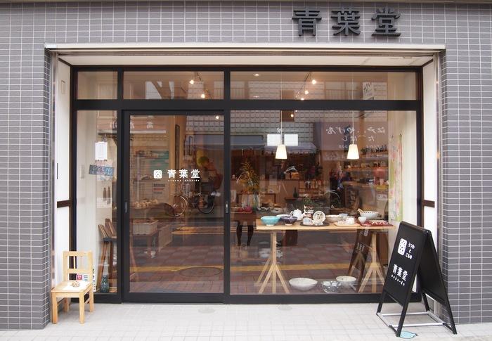 和食器が中心に置かれているお店。 かしこまり過ぎていなくて、カジュアルなお皿中心。 お手頃価格なのも素敵♥  清澄白河駅から、徒歩5分くらい。