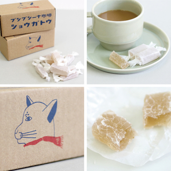 猫のパッケージが目印!「プシプシーナ珈琲」の自家焙煎コーヒーが飲みたいっ!