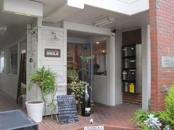 """駒沢の住宅街に佇む隠れ家的カフェ「スマイル」。 """"毎日来れる気軽なカフェ""""を目指しているお店だけあり、居心地の良さは抜群! 店内では自然派ワイン、こだわりのパスタ、天然酵母のピザ、スペシャリティコーヒーがいただけます。"""