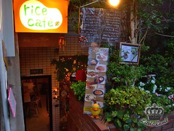 ラストは、駒沢大学駅から徒歩1分、駒沢病院の斜め前に位置する「ライスカフェ」の登場です。 こちらもペット同伴OK!ランチ時になると、女性客を中心に多くの人々で賑わっています。
