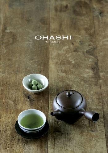 従来の日本茶に対するイメージが180度変わる日本茶専門店OHASHI(オーハシ)。おしゃれなパッケージに入ったとっておきのお茶は、自分へのごほうびにも、お友達へのちょっとしたギフトにもぴったりです☆これまでとはちょっと一味違った日本茶を楽しみたい方、ぜひオーハシに足を運んでみてください♪