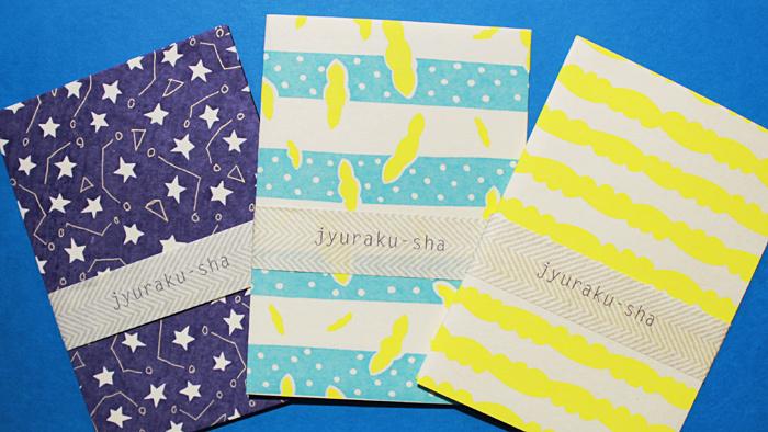 """京都から""""なつかしくて新しい紙""""を発信する「聚落社」をご存知でしょうか?  京友禅紙の技術を身につけた職人・矢野誠彦さんが立ち上げた、手染めの紙と紙製品を扱う会社です。"""