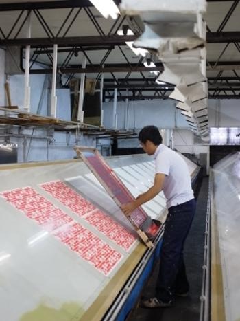 聚落社が作り出す紙は、京都の友禅染の技法を用いて1枚1枚がすべて手作業で手刷印刷されています。 印刷工場で量産される紙とは違う独特の風合い。日本の手仕事は、やっぱり素敵だなぁと、再認識させられる光景です。