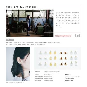 「TSUGI」オリジナルの、アクセサリーブランド「Sur」。メンバーが協力し合って、企画、製造、販売までプロデュースすることで、「ものづくり」の1つのモデルを作りました。プロダクトデザインは新山悠さんが手掛け、製作、加工は今平心平さん、そしてアートデザインは「TSUGI」の代表、新山直広さんが担当しています。