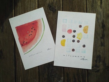 涼しげなポストカード。初夏の季節にぴったり。