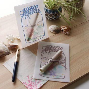 封筒と手紙が一体となった可愛いデザイン。まさに贈り物。