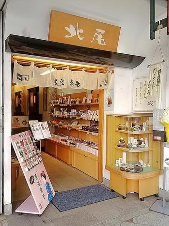 京都の錦と祇園にお店を構える「黒豆茶庵 北尾」では、こだわりの丹波の黒豆を使用したお菓子や煮豆など、豆を使った商品を購入することもできます。