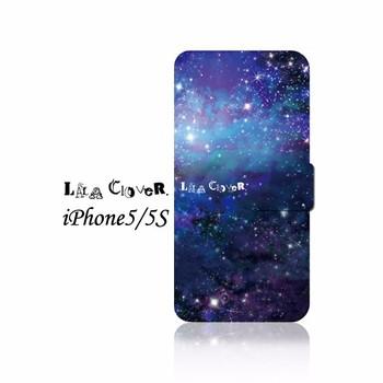 宇宙がそのまま切り取られたような、手帳型iPhone5/5Sケースです。ヌメ革風のきめ細かい風合いが特徴のレザーケース。鮮やかな色合いをお楽しみ下さい。