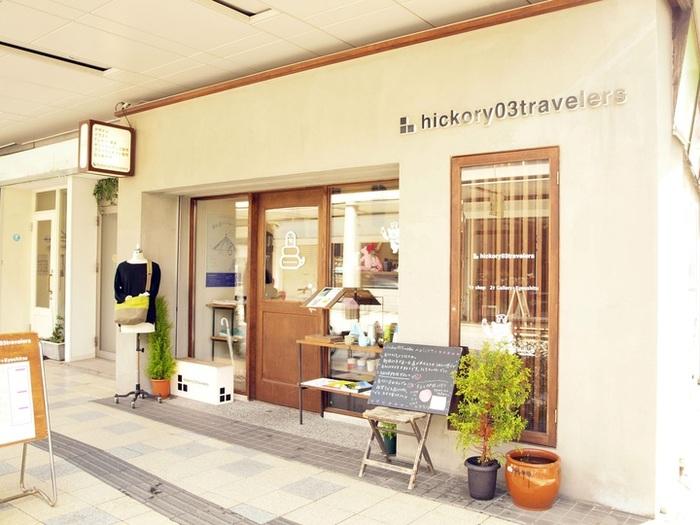 新潟市にあるhickory03travelersのお店では、メンバーがデザインしたオリジナルアイテムや、セレクトした雑貨などを手にすることができます。