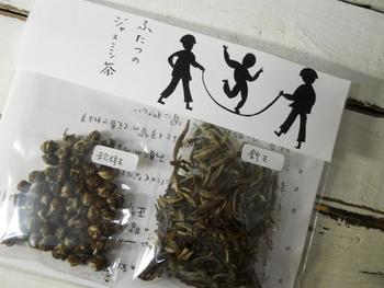 右が針王というお茶で、新芽だけを手摘みした最高級ジャスミン茶。香りが強いのが特徴。 左が珍珠王。一心二葉の茶葉を一つ一つ手で丸めて成形していて、甘い香りが特徴。