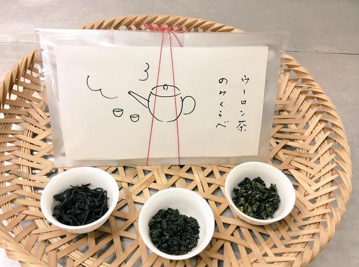 ほっこりする急須のイラストが可愛い「ウーロン茶のみくらべ」セット。 白芽奇蘭、黄観音、清香水仙が、各一回分(5g)入っています。