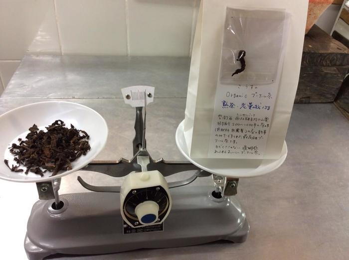 プーアール茶の王様、老班章。 喉越しが軽く、味と香りのバランスが良いお茶。 二日酔いにもおすすめです。