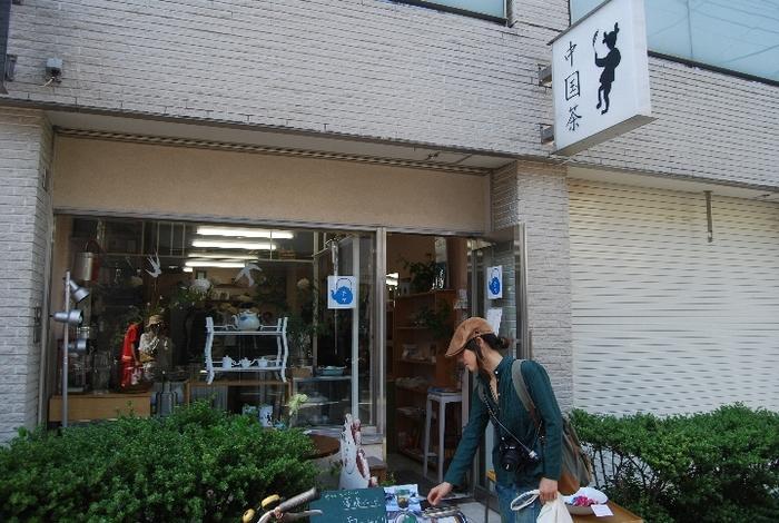 一見すると雑貨屋さんのような店構えです。