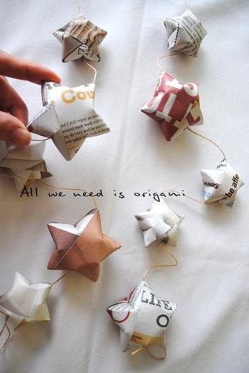 ハート 折り紙:折り紙で作るお守り-kinarino.jp