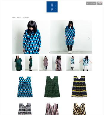 青衣は店舗を持たず。現在、Webストアを中心に販売しています。アイテム毎の写真も豊富なのでイメージしやすいつくりになっています。覗いてみてくださいね。