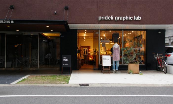 大阪市にあるprideli graphic lab.では、made in west の全商品を取り揃えています。