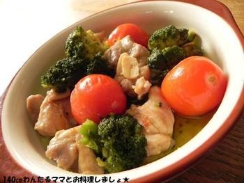 お肉と野菜がバランス良く入って、メイン料理でも出せることができますね。鶏肉の旨味がとっても効いてそうです。