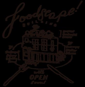 1階は素材に拘った豊富なパンが揃うベーカリーとコーヒースタンド。2階は、ケータリングなどのアトリエキッチンの他、客席スペースもあります。