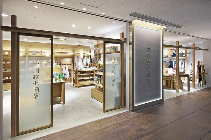 「暮らしの道具」をコンセプトに掲げた〈中川政七商店〉をはじめ、布物中心の〈遊中川〉、日本の贈りものをコンセプトにした〈粋更kisara〉など、いくつものブランド展開をしています。またショップも各地にあり〈中川政七商店〉は商業施設「KITTE」にある東京本店をはじめ、全国に20店舗近くあります。