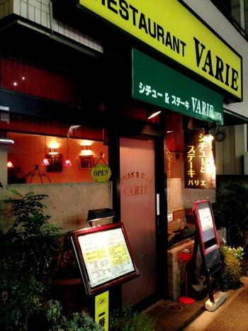 茶沢通り沿いを歩けば数分で見えてくる洋食屋「バリエ」は、梅宮辰夫さんとDAIGOさんがテレビで訪れたこともあるお店です。1978年からずっと下北沢で営業されており、昭和のなつかしさを感じます。