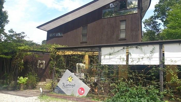 ダイニングカフェ・ボリジは那須でも指折りの人気店。リピーターが多い事でも知られています。その訳とは…