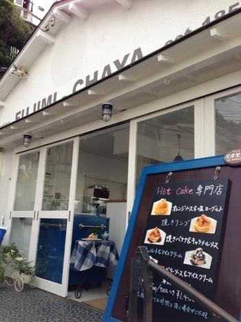 江ノ島にあるホットケーキの専門店♪白とブルーを基調としたかわいい外観。