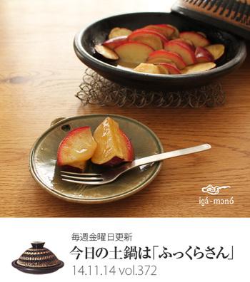 りんごとさつまいもに生クリームとはちみつをかけて10分火にかけ、少し煮詰めてバターをプラスしたら5分蒸らしてできあがり!簡単デザートをお試しください♪